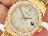 Rolex Watch Auction