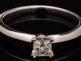 We Buy Tiffany Diamonds - New Orleans